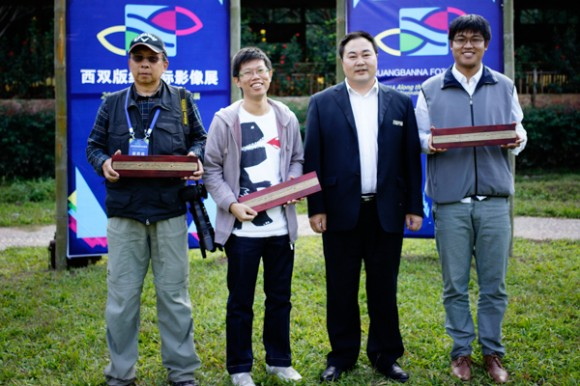 Zhuang Wubin, Wang Xi and other winners at Award ceremony at the Xishuangbanna Foto Festival 2014.
