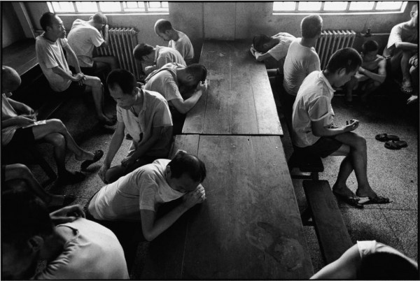 The Forgotten People, the state of Chinese psychiatric wards © Lu Nan 呂楠