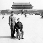Mao Lianyu and Mother  taken in 1969.