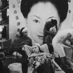 Shenzhen women trying free facial care. 1998 © Yu Haibo