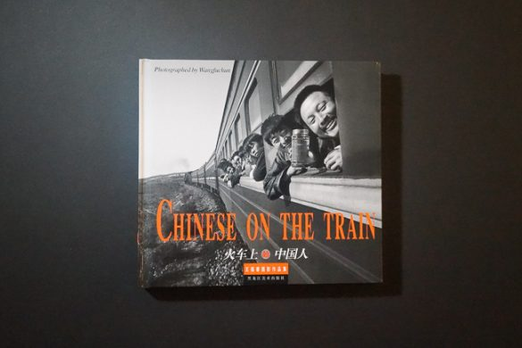 Chinese On The Train, by Wang Fuchun