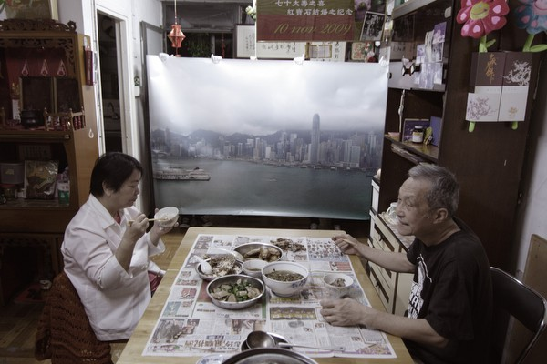Joe Yiu Miu Lai, Gift (I): Invincible sea view, 2010 © Courtesy the artist.