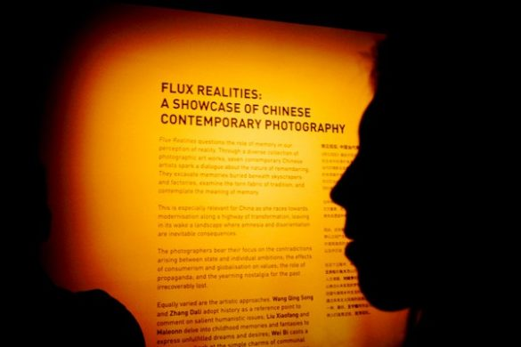 Flux Realities: A Showcase of Chinese Contemporary Photography, a new exhibition at the ArtScience Museum from 22nd August to 2nd November.